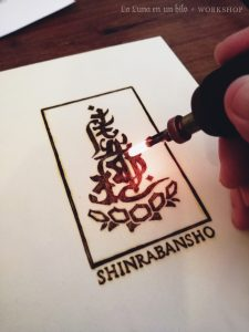 Shinrabansho Limited Box Set